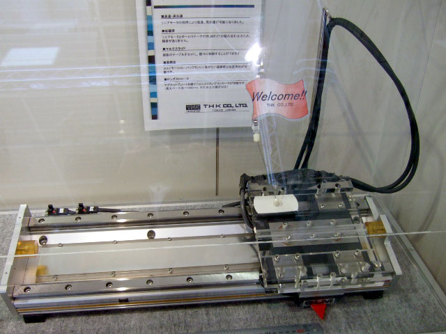 NECネクサソリューションズ株式会社/製造・装置業向け営業